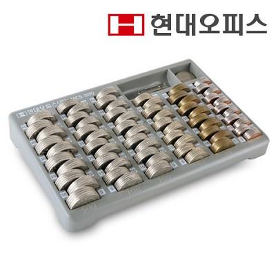 주화박스 HCS-500 동전판/동전수납/동전계수/주화계수