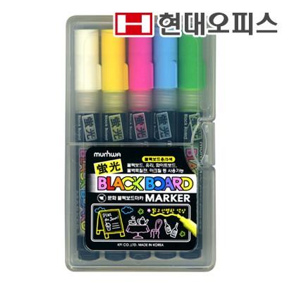 블랙보드 네온보드펜 5색/ 보드 소모품