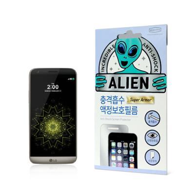 에어리언쉴드 충격흡수 액정보호 방탄필름 LG G5 2매