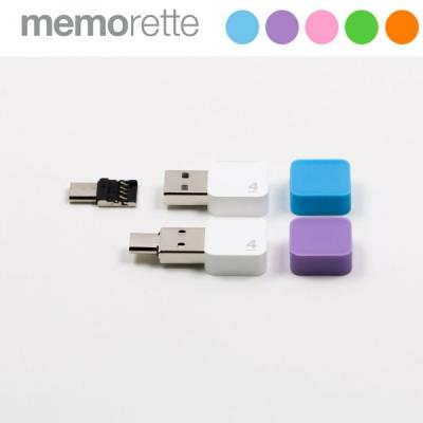 메모렛 소프티 플러스 8G 그린 OTG USB메모리