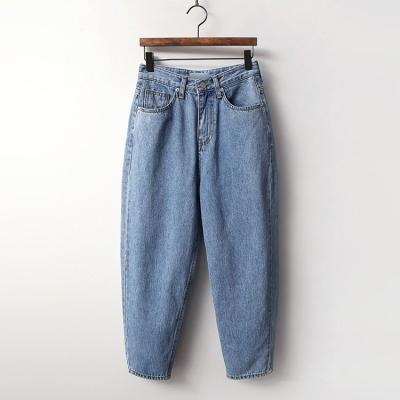Trend Crop Baggy Jeans