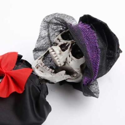 미니 해골 인형장식 40cm 신랑