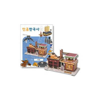 만공한국사 입체퍼즐 - 조선 자격루