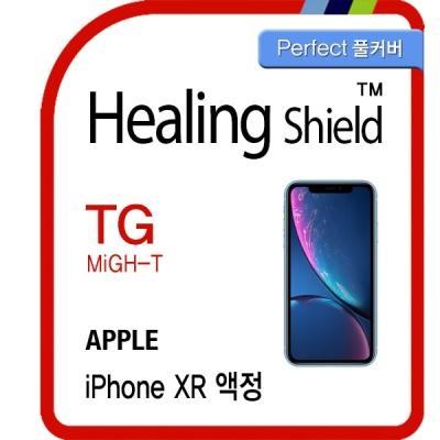 아이폰 XR 3D 강화유리필름(풀커버 1매)+후면 매트1매