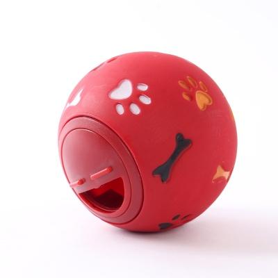 쥬쥬 강아지 간식 장난감공(레드) (7.5cm)