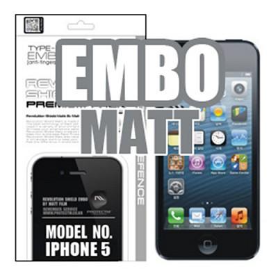 [프로텍트엠/PROTECTM] 아이폰5/iPhone5 레볼루션쉴드 엠보팩 지문방지 전신보호필름+액정보호필름
