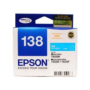 엡손(EPSON) 잉크 C13T138270 / NO.138 / 청록 / Stylus TX230W,TX235,TX420W,TX430W,TX435W , Stylus Office TX320F,TX325F