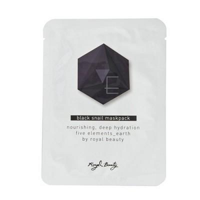 [로얄네이쳐] 파이브 엘레멘트 블랙스네이크 마스크팩 20ml