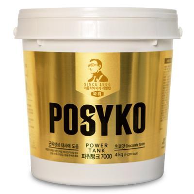 [파시코] 파워탱크7000 4kg/흔들컵&믹싱볼 증정
