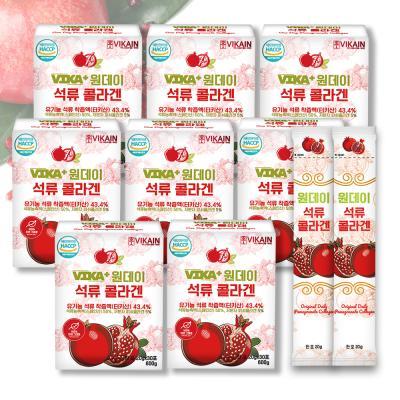 비카인 원데이 석류 콜라겐 8BOX (240포)