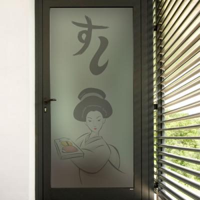 bf557-초밥을든여자_유리문시트지