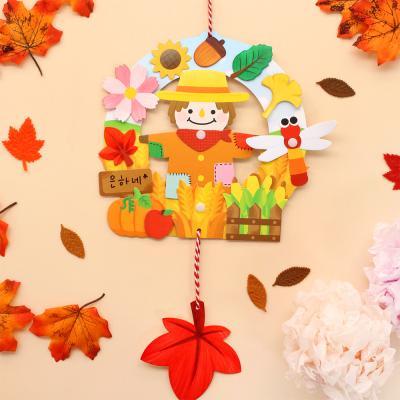 가을 페이퍼 리스 5set