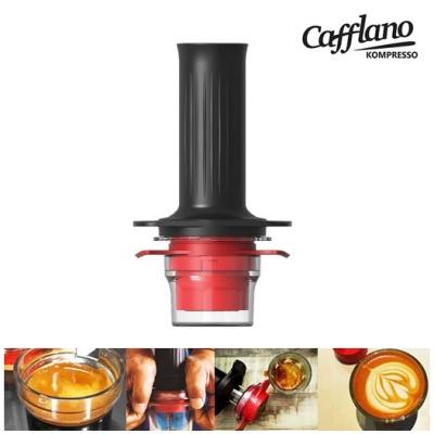 카플라노 휴대용 에스프레소 커피메이커 컴프레소