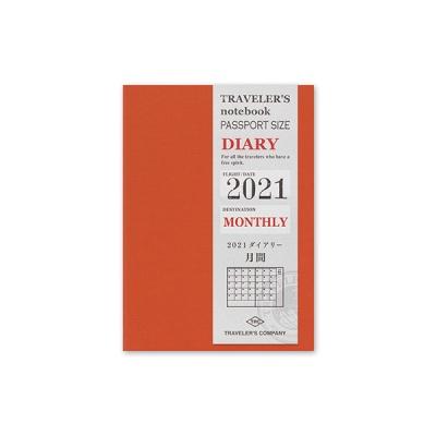 2021 트래블러스노트 Monthly (패스포트)