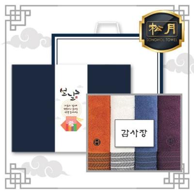 송월 호텔 어로우40 4P 설 선물세트