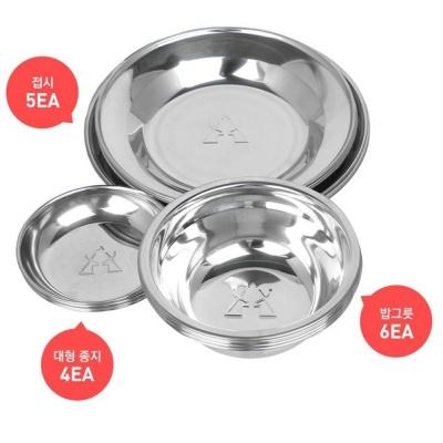 캠핑 식기 세트 그릇 접시 스텐 식기 세트 15P