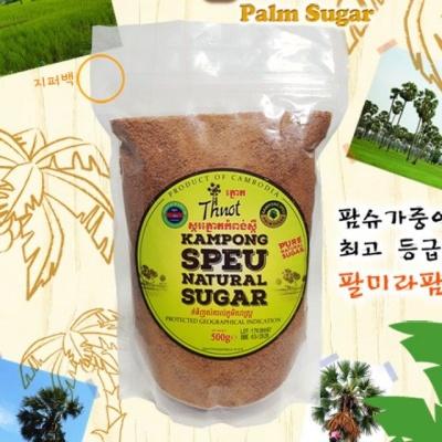 캄보디아 팔미라 팜슈가 1kg(500g 2개)