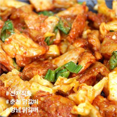 산지직송 강원 춘천 양념 닭갈비 1kg