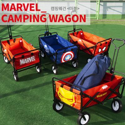 마블 접이식 튼튼한 접이식 캠핑웨건 캡틴아메리카