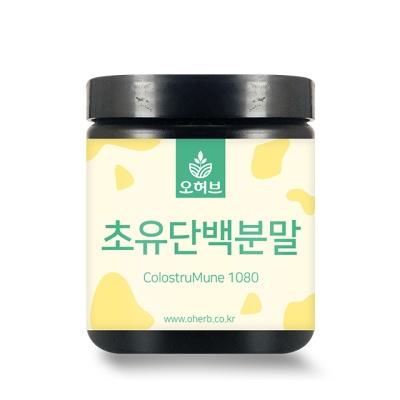 초유 단백질 분말 가루 파우더 초유우유 100g
