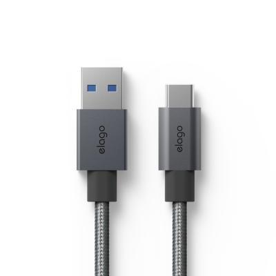 USB-C타입 고속충전 알루미늄 케이블