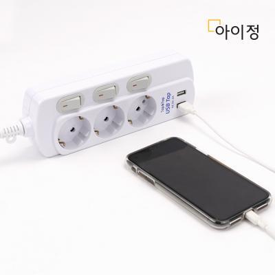 아이정 Tap&Tap 개별 USB 멀티탭 3구 2.5M
