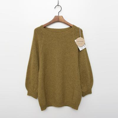 Maille Alpaca Wool Balloon Sweater - 9부소매