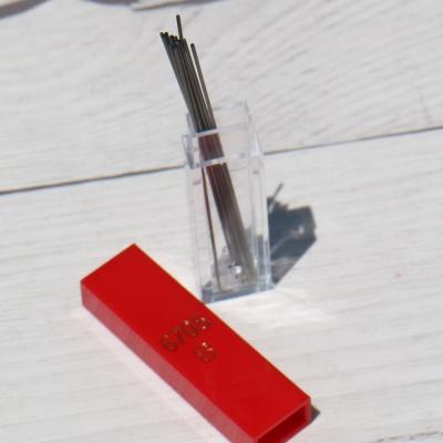 까렌다쉬 0.5mm B 샤프심 1통 6705.351