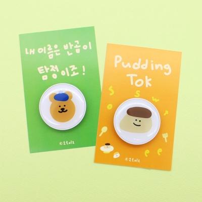 [한톨상점]명탐정 반곰톡/푸딩톡
