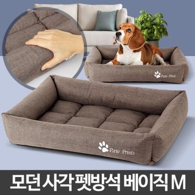 베이직 M 개방석 강아지침낭 고양이겨울나기 애견쿠션