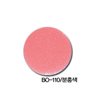 [현진아트] BO원단칼라보드롱 5T (BO-110분홍색) [장/1]  114502