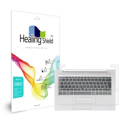 HP 엘리트북 735 G5 무광 필름 팜레스트/터치패드2매