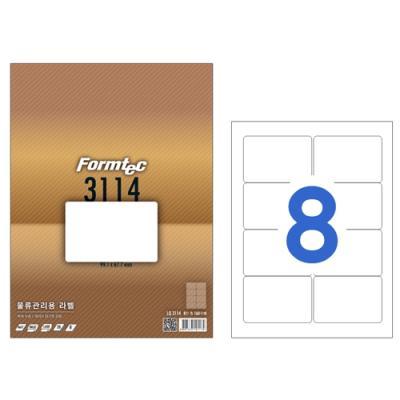 물류관리용라벨 LQ-3114 (권/1) 146807