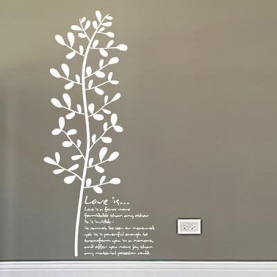 디자인베이 비욘드 (완제품A타입) 키큰식물스티커