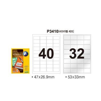 [프린텍] P3410-10_라벨보호필름세트/40칸/10매