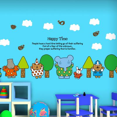 Kids D.I.Y Sticker_엘리 나무들과 친구들 01
