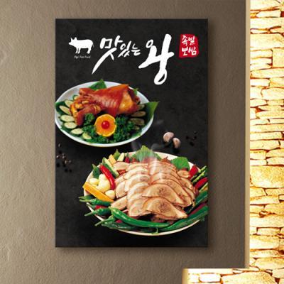 cv518-다양한음식과야식한상_중형노프레임