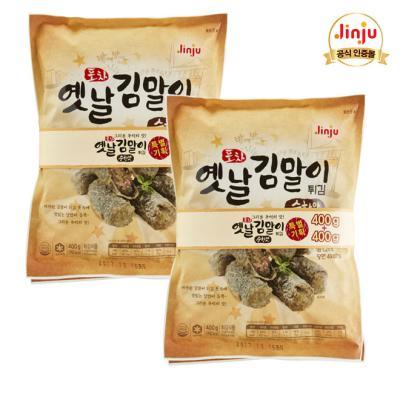 [진주햄] 김말이튀김 순한맛 400gx2 x 2