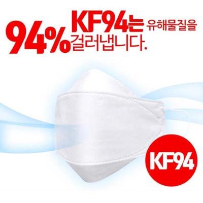 엠씨 하나3단 KF94 황사마스크 1매 1팩 * 10개