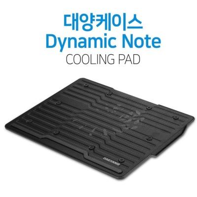 랩탑용품 대양케이스 Dynamic note 노트북 쿨링 패드