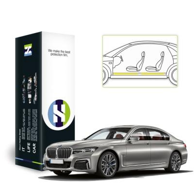 BMW 7시리즈 2019 자동차용품 PPF 필름 도어스텝 세트