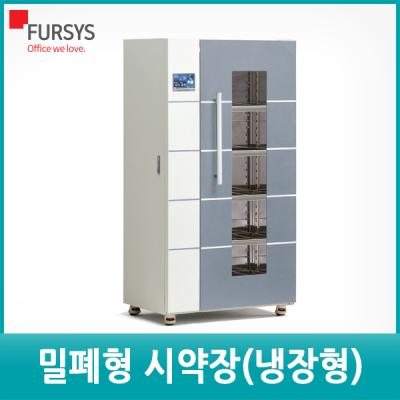퍼시스/실험실가구/밀폐형시약장 (TZC9095R)