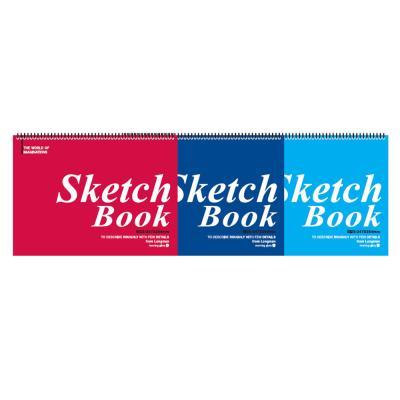 4500 8절 전문가용 스케치북