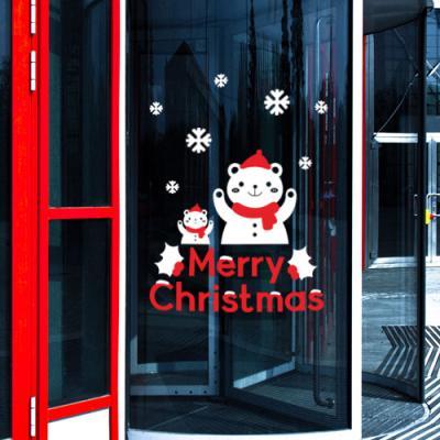 cg723-하얀곰의크리스마스_그래픽스티커