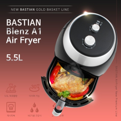바스티안 블렌츠 A1 다이얼 에어프라이어 5.5L BST-1003