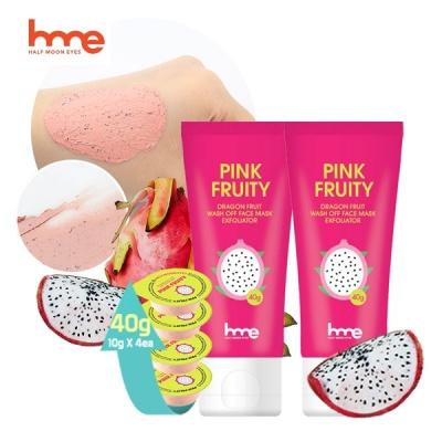 [하프문아이즈] 용과팩 핑크 프루티 40g (1+1)