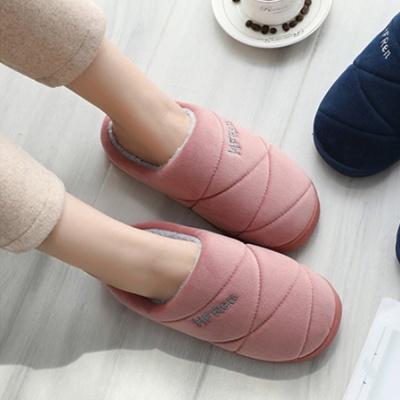 라인 겨울 털슬리퍼(핑크) (235mm-240mm)