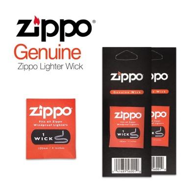 ZIPPO 지포라이터 정품 심지 지포 라이터 교체용