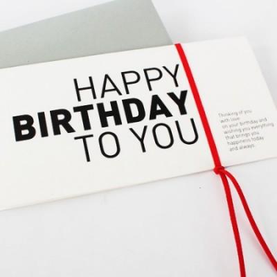 [베델리엄] 특별한 생일날