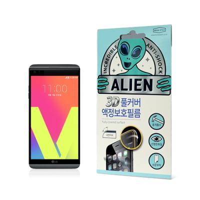 에어리언쉴드 3D 풀커버 액정보호필름 LG V20 2매